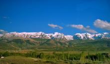 Горы Торос