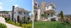Дома, квартиры и другая недвижимость в Турции г.Аланья