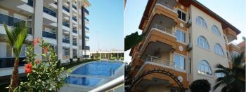 Квартиры в Алании Турция