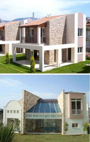 Недвижимость Измир