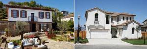 Покупка и продажа домов в Турции в Измире