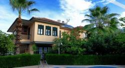 Продажа домов в Анталии